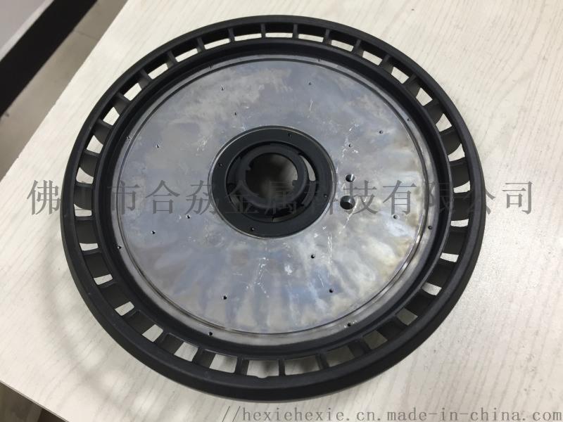 定制工矿灯散热器
