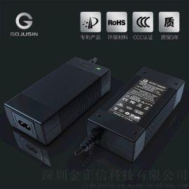 57.6V1.4A鉛酸電池充電器
