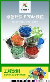 epdm塑胶跑道,幼儿园塑胶跑道,塑胶跑道材料