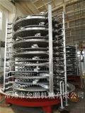 无机盐专用干燥设备盘式干燥机