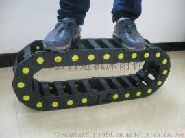 机床耐高温桥式塑料拖链