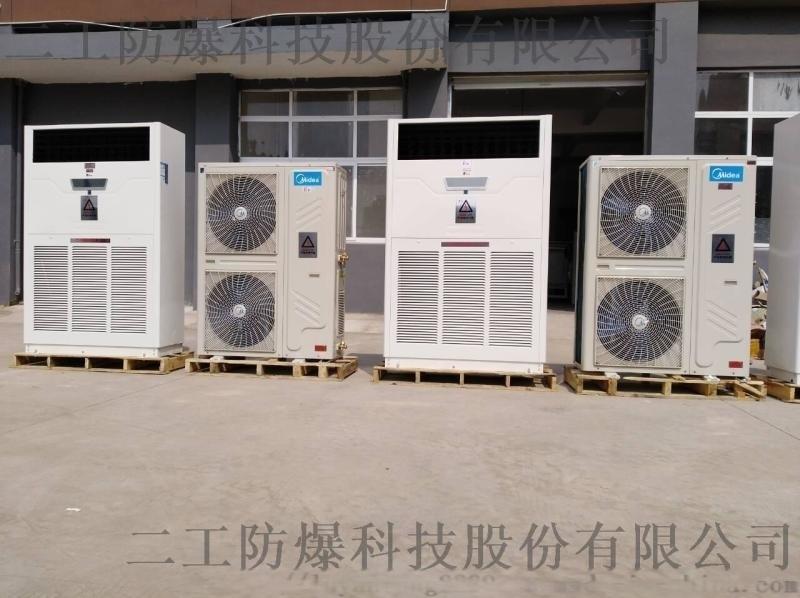 供应加工区用防爆空调规格齐全热 尖货
