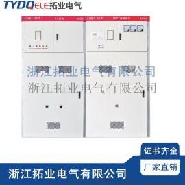 批量生产KYN61-40.5铠装移开式封闭开关设备-KYN61-40.5高压开关柜-KYN61柜