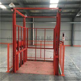升降货梯,导轨式升降平台,液压货梯