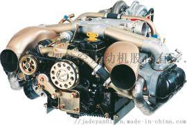 林巴贺Limbach 林巴赫L2400DX发动机