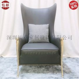北欧设计师 羊头休闲椅 单人沙发