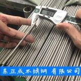 广州不锈钢精密电子毛细管厂家,304不锈钢毛细管机械专用