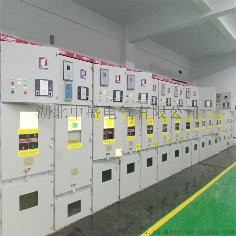 铠装交流金属开关柜 6KV/10KV配电系统设备