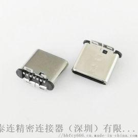USB 2.0 TYPE-C 7PIN** 180度立式贴片SMT 超短体L=7.5 背夹头