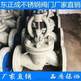 广东304不锈钢蝶阀现货,供应不锈钢蝶阀厂家