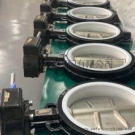 大口徑四氟蝶閥化工排水管路應用蝶閥德國VATTEN
