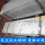 河南不鏽鋼防滑板現貨,工業304不鏽鋼防滑板