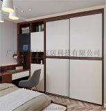 广州订制衣柜多少钱,定制推拉门衣柜,实木衣柜