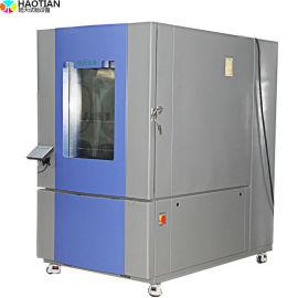 冷热交变高低温试验箱