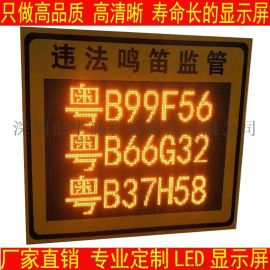 led交通诱导显示屏高速路隧道信息户外防水广告屏