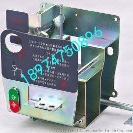 厂家直销JSKGN-175环网高压断路器联锁
