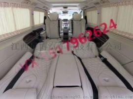 南昌奔驰V260内饰改装升级航空座椅沙发床