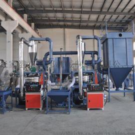供应PVC磨粉机 刀盘磨粉机