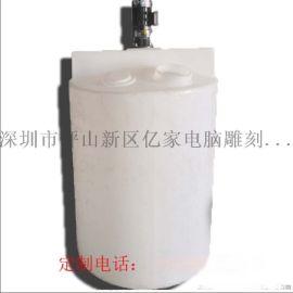 1000L搅拌桶 广东搅拌桶