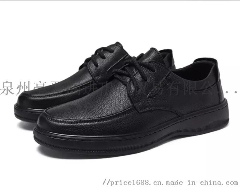 新款頭層軟牛皮商務休閒皮鞋爸爸鞋