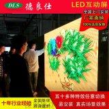 LED特效互動屏 高清智慧 LED互動顯示屏