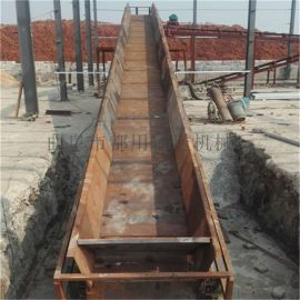 不锈钢输送带 矿石链板给料机 Ljxy 塑钢链板输