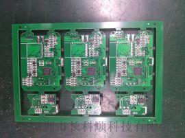 深圳波峰焊加工 电子插件加工 后焊加工 插件加工 观澜smt贴片厂