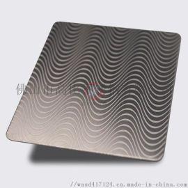 不锈钢2B板蚀刻加工价格 波浪纹不锈钢蚀刻板
