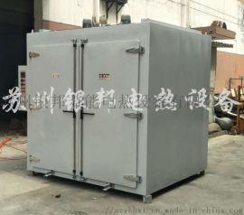 热风循环喷塑固化炉 轨道推车式喷塑专用烘干炉