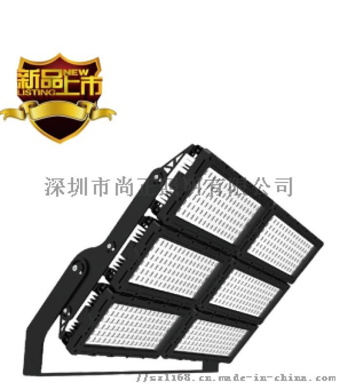 新款LED投光球場燈- 新紀元系列1500W
