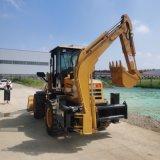 铲挖一体机 20-40两头忙 多用途挖掘装载机