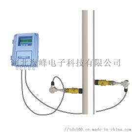 南京市**智能型插入式超声波流量计