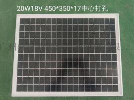 20W单晶太阳能板 太阳能组件 太阳能充电板