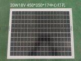 20W單晶太陽能板 太陽能組件 太陽能充電板