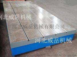 浙江 数控精加工 试验平台 铁地板长期现货供应