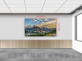 创新维广西老司机液晶显示,靖西55寸液晶拼接屏厂家