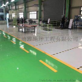 江苏艾迪雅电子食品车间砂浆耐磨地坪一体化施工