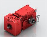 減速齒輪箱|硬齒面齒輪箱|HB減速機 齒輪箱
