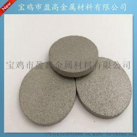 不鏽鋼濾板、不鏽鋼過濾板、不鏽鋼粉末燒結濾板
