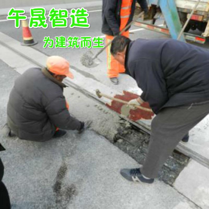 早强灌浆料, 路桥快速施工, 抢工型灌浆料