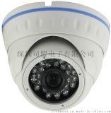 工厂价500万高清网络摄像头半球室内IP网络摄像头
