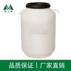 洗涤原料乳化剂1831十八烷基三甲基碌化铵