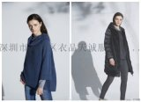 广州知名品牌久景女装折扣三标齐全走份货源哪里找