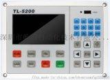 激光切割运动控制器TL-5200