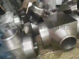 厂家供应 锻制三通 高压焊接无缝三通 现货供应
