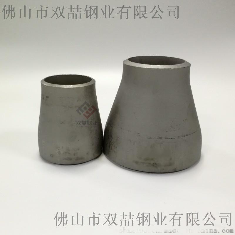 304不鏽鋼大小頭,異徑管,304不鏽鋼工業大小頭