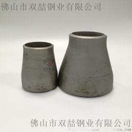 304不锈钢大小头,异径管,304不锈钢工业大小头