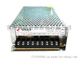 CLA-200-5,5V 200W诚联显示屏电源