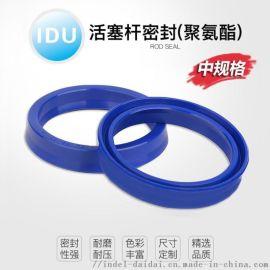 IDU液压活塞杆密封圈密封件蓝色INDEL