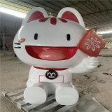 佛山玻璃鋼招財貓雕塑商場入口卡通吉祥物雕塑美陳